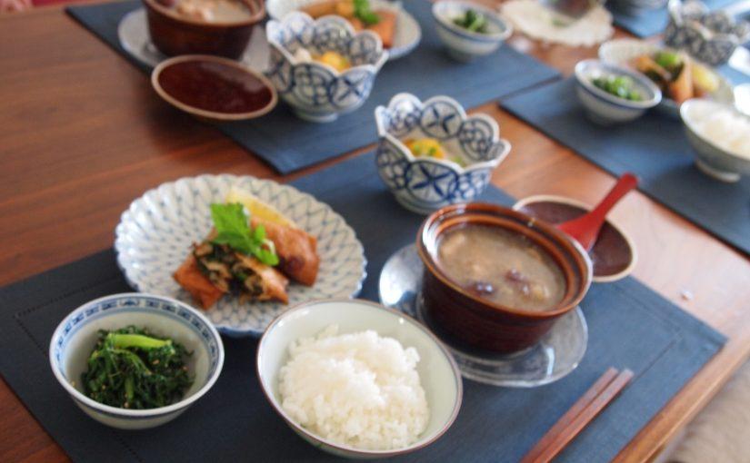 2月の「幸せ薫る喜びおうちごはん料理教室」 毎日のごはんクラス