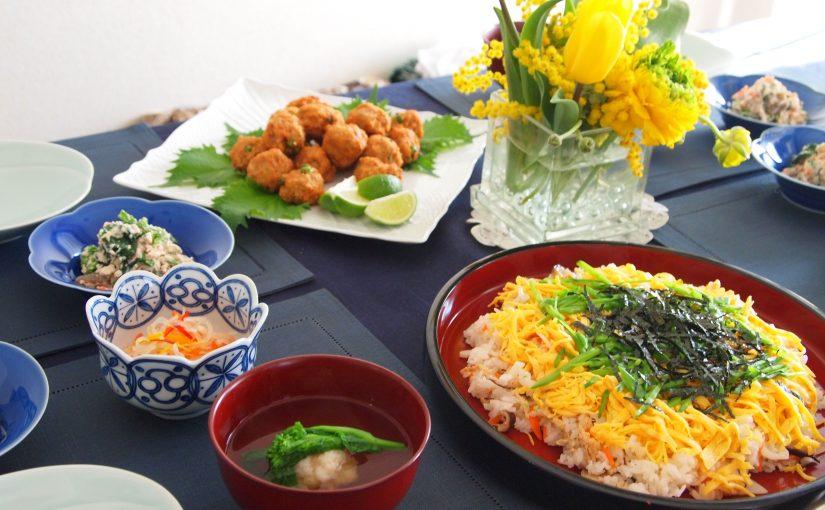 3月の『幸せ薫る喜びおうちごはん料理教室』 <br/>  おうちごはんベーシッククラス