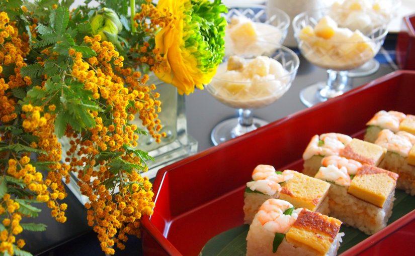 3月の『幸せ薫る喜びおうちごはん料理教室』<br/>   おうちでおもてなしクラス