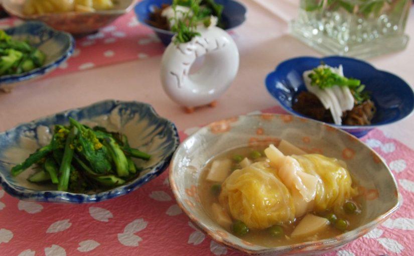 4月の『幸せ薫る喜びおうちごはん料理教室』 <br/> おうちでおもてなしクラス