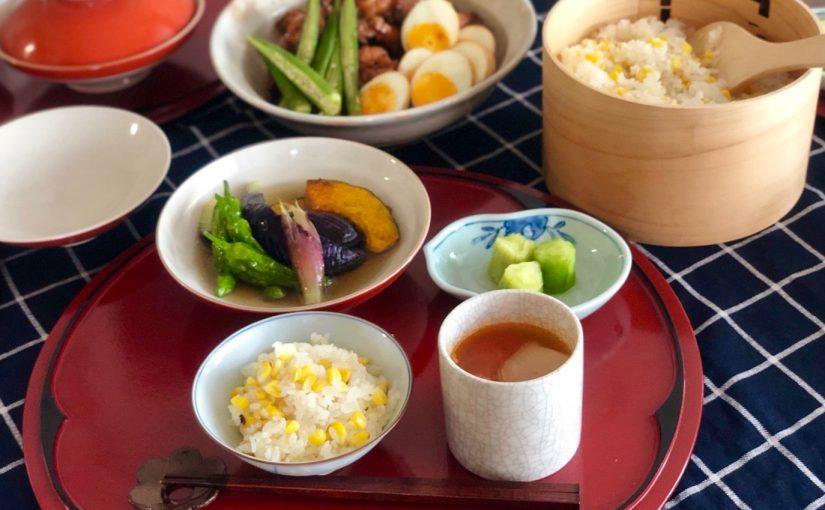 7月の『幸せ薫る喜びおうちごはん料理教室』<br/>おうちごはんベーシッククラス