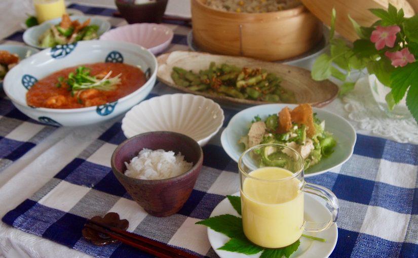 8月の『幸せ薫る喜びおうちごはん料理教室』<br/> おうちごはんベーシッククラス