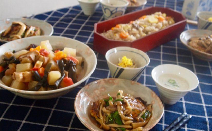 10月の『幸せ薫る喜びおうちごはん料理教室』<br/>毎日のごはんクラス