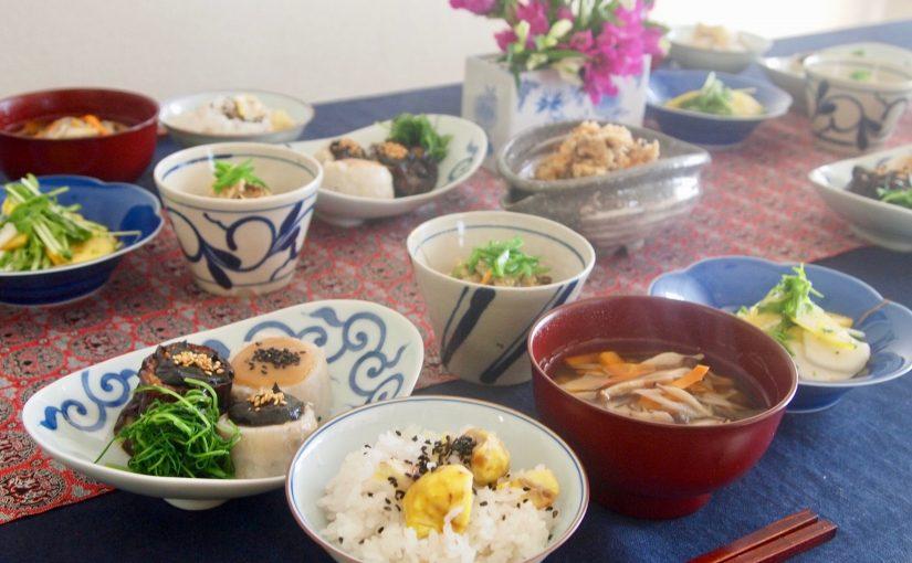 10月の『幸せ薫る喜びおうちごはん料理教室』<br/>おうちごはんベーシッククラス