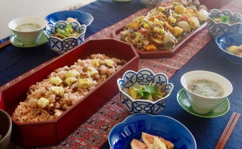 10月の『幸せ薫る喜びおうちごはん料理教室』<br/>おうちでおもてなしクラス