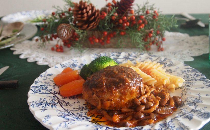 12月の『幸せ薫る喜びおうちごはん料理教室』<br/>おうちごはんベーシッククラス