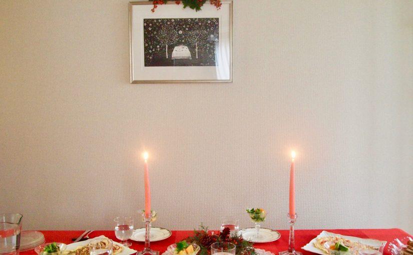 12月の『幸せ薫る喜びおうちごはん料理教室』<br/>おうちでおもてなしクラス