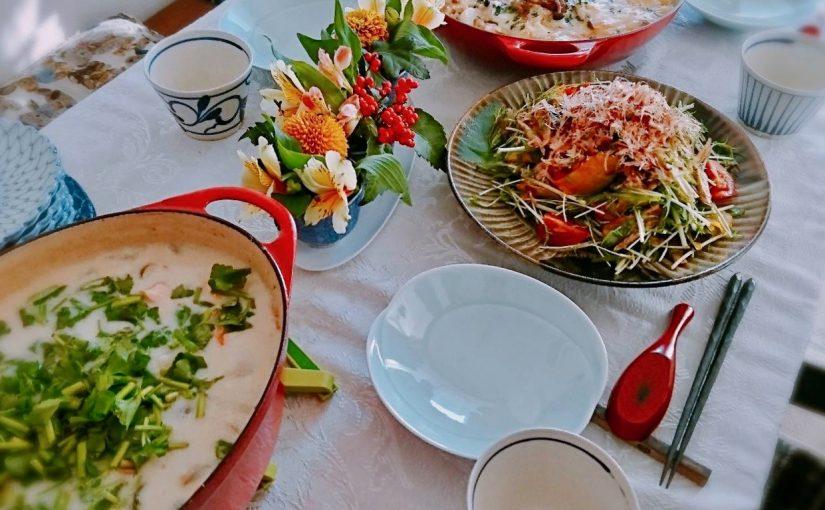 2019年1月の『幸せ薫る喜びおうちごはん料理教室』<br/>毎日のごはんクラス