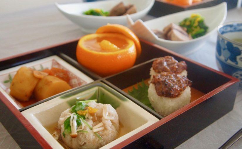 2月の『幸せ薫る喜びおうちごはん料理教室』<br/>おうちでおもてなしクラス
