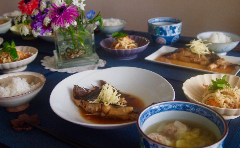2月の『幸せ薫る喜びおうちごはん料理教室』<br/>おうちごはんベーシッククラス
