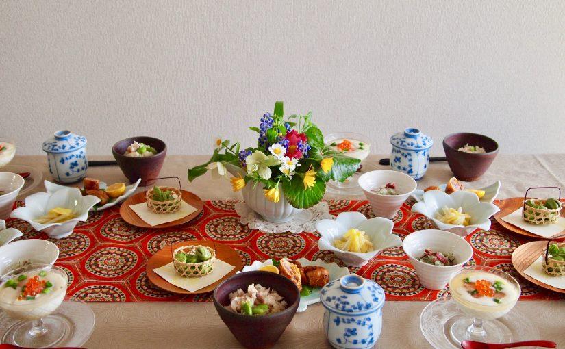 4月の『幸せ薫る喜びおうちごはん料理教室』<br/> おうちでおもてなしクラス