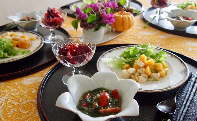 10月の「幸せ薫る喜びおうちごはん料理教室」<br/> おうちでおもてなしクラス