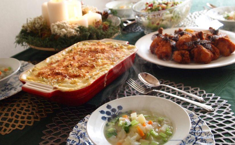 12月の「幸せ薫る喜びおうちごはん料理教室」<br/> ベーシッククラス